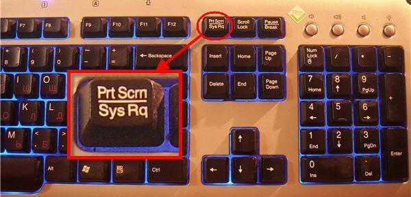 Как сделать скриншот экрана если не работает клавиатура