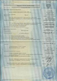 Госдуму уже может ли экспертиза установить дату создания документа именинников января, февраля